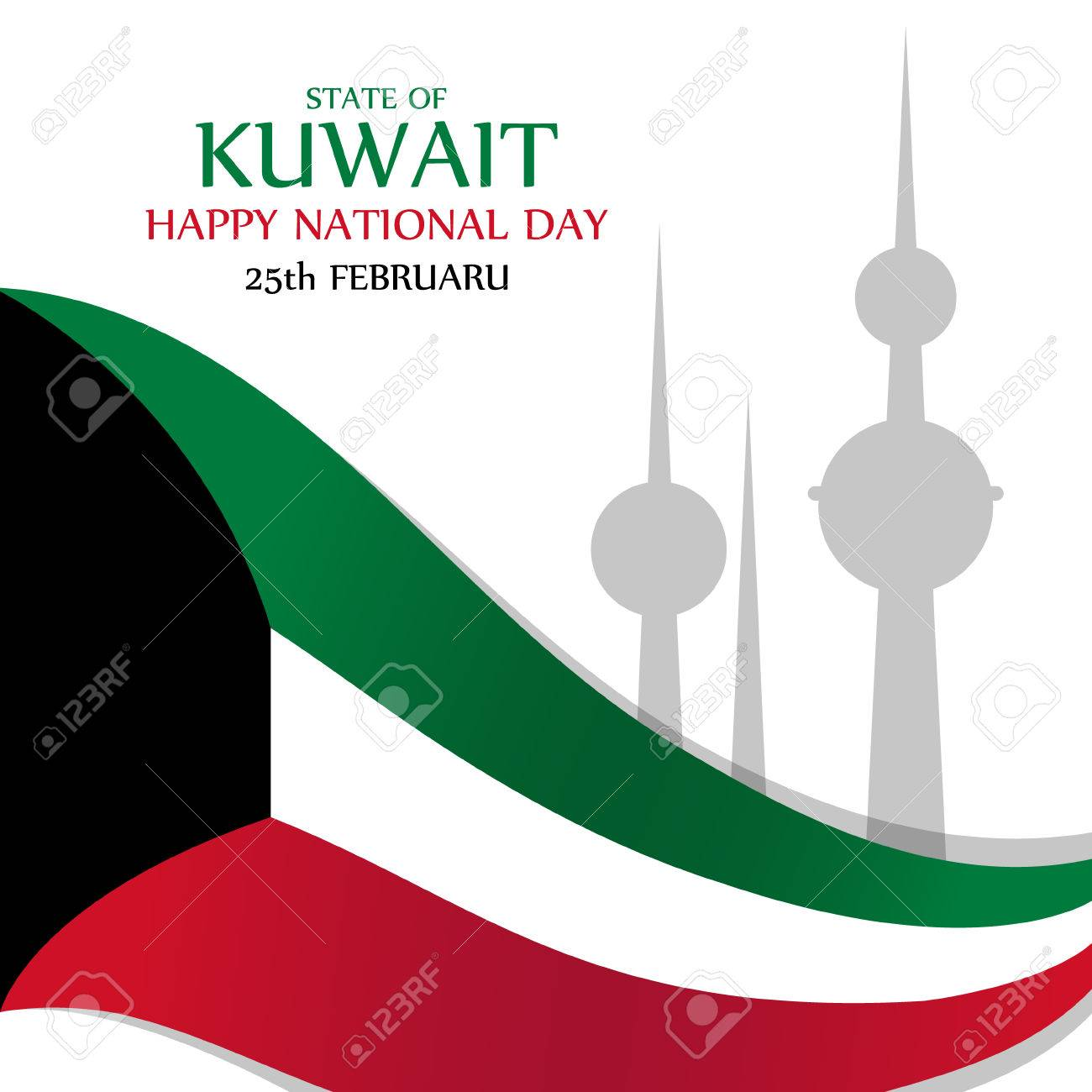 State Of Kuwait Happy National Day Greeting Card Vector