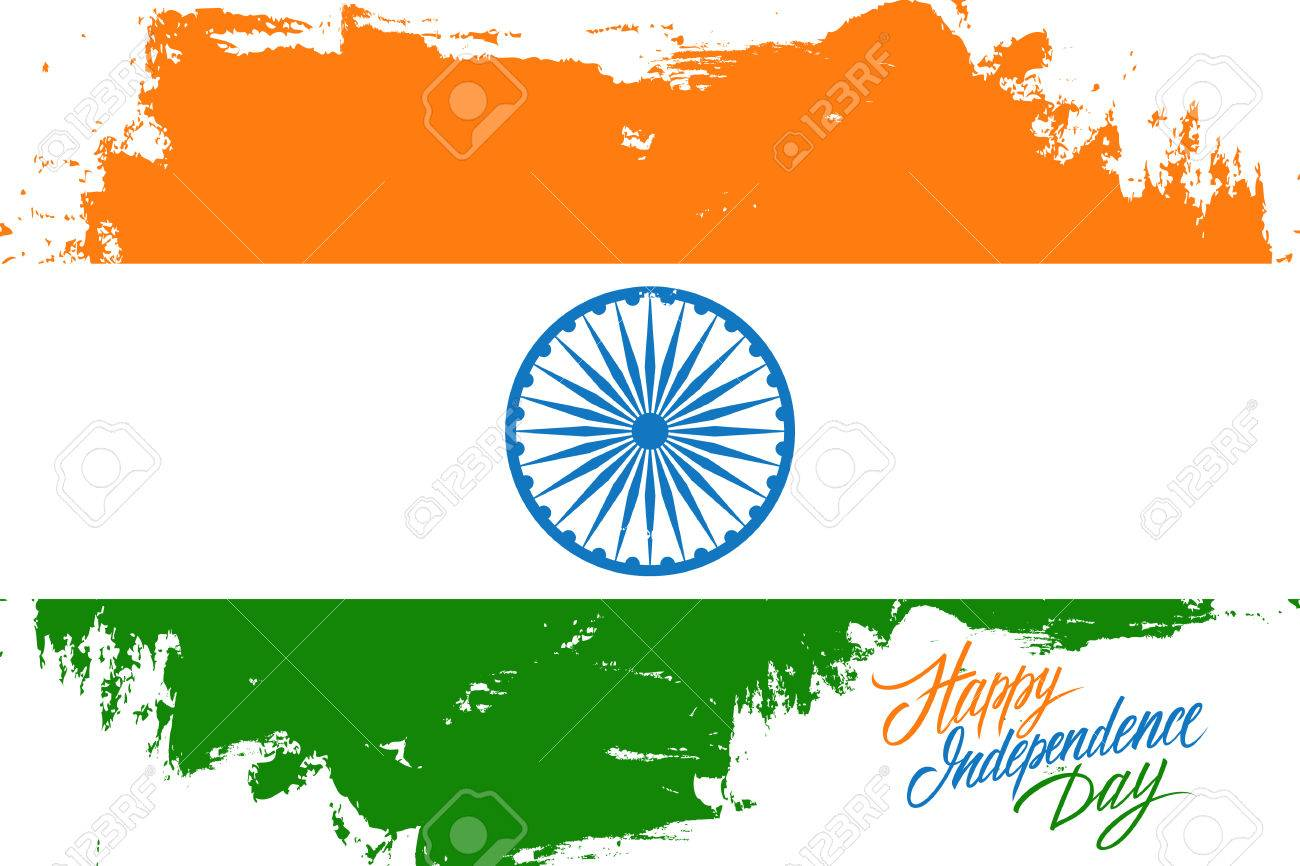 India Happy Independence Day Greeting Card With Indian Flag Brush