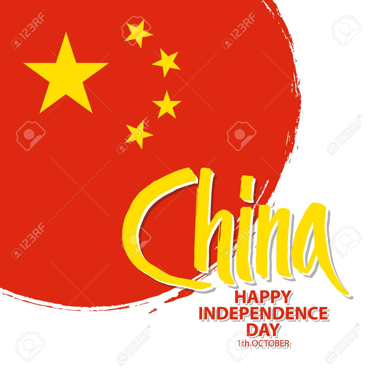 China Happy Independence Day banner