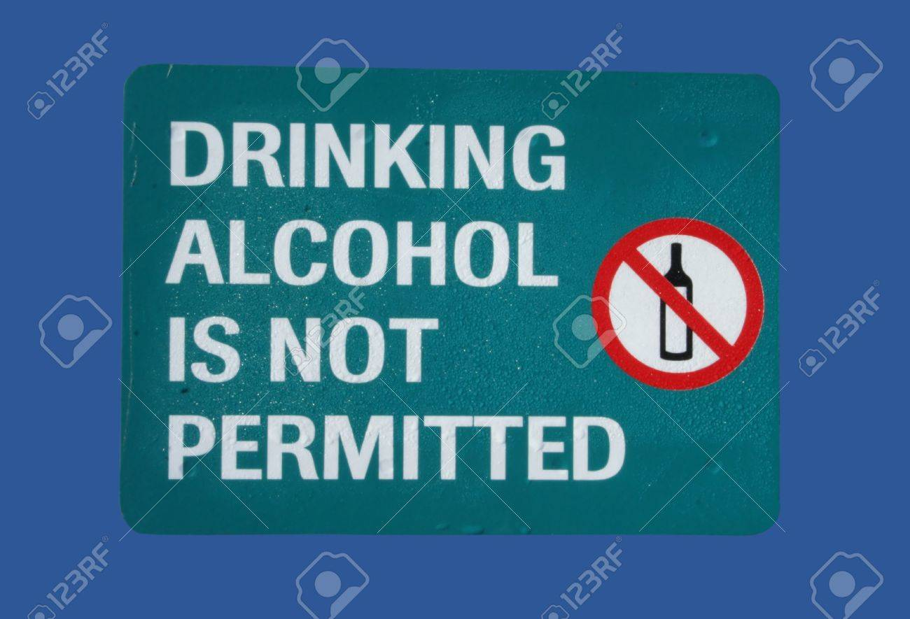 no drinking alcohol sign with bottle symbol Stock Photo - 764586