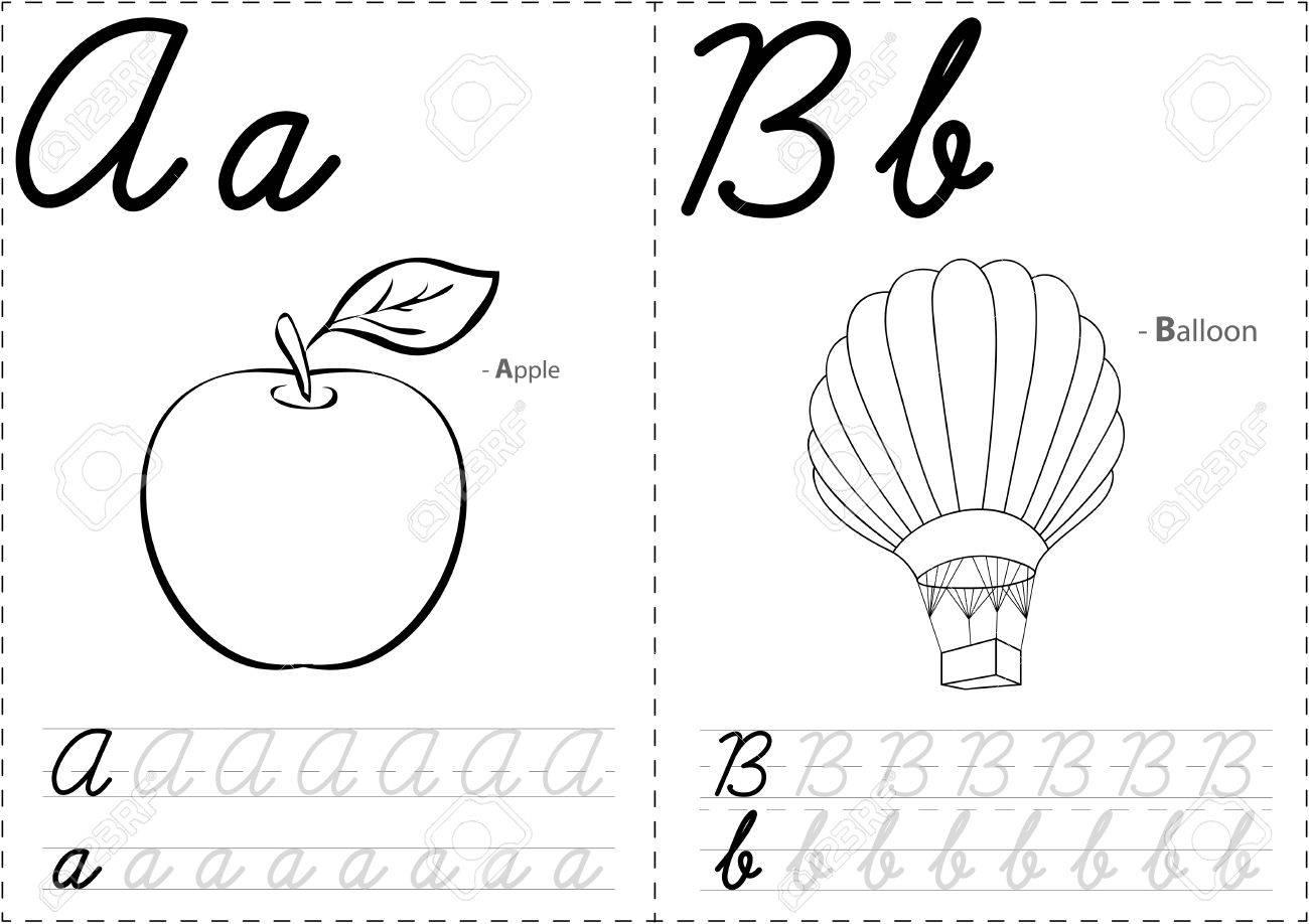 Manzana De La Historieta Y El Balón. Alfabeto Del Trazado Hoja De ...