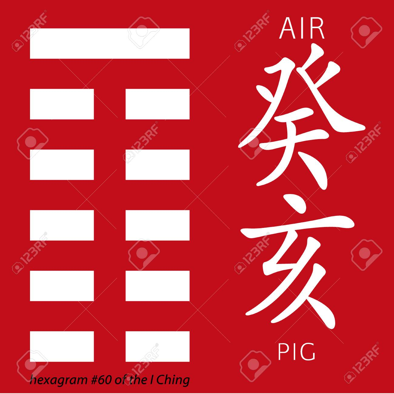 Symbol of i ching hexagram from chinese hieroglyphs translation symbol of i ching hexagram from chinese hieroglyphs translation of 12 zodiac feng shui signs biocorpaavc Gallery
