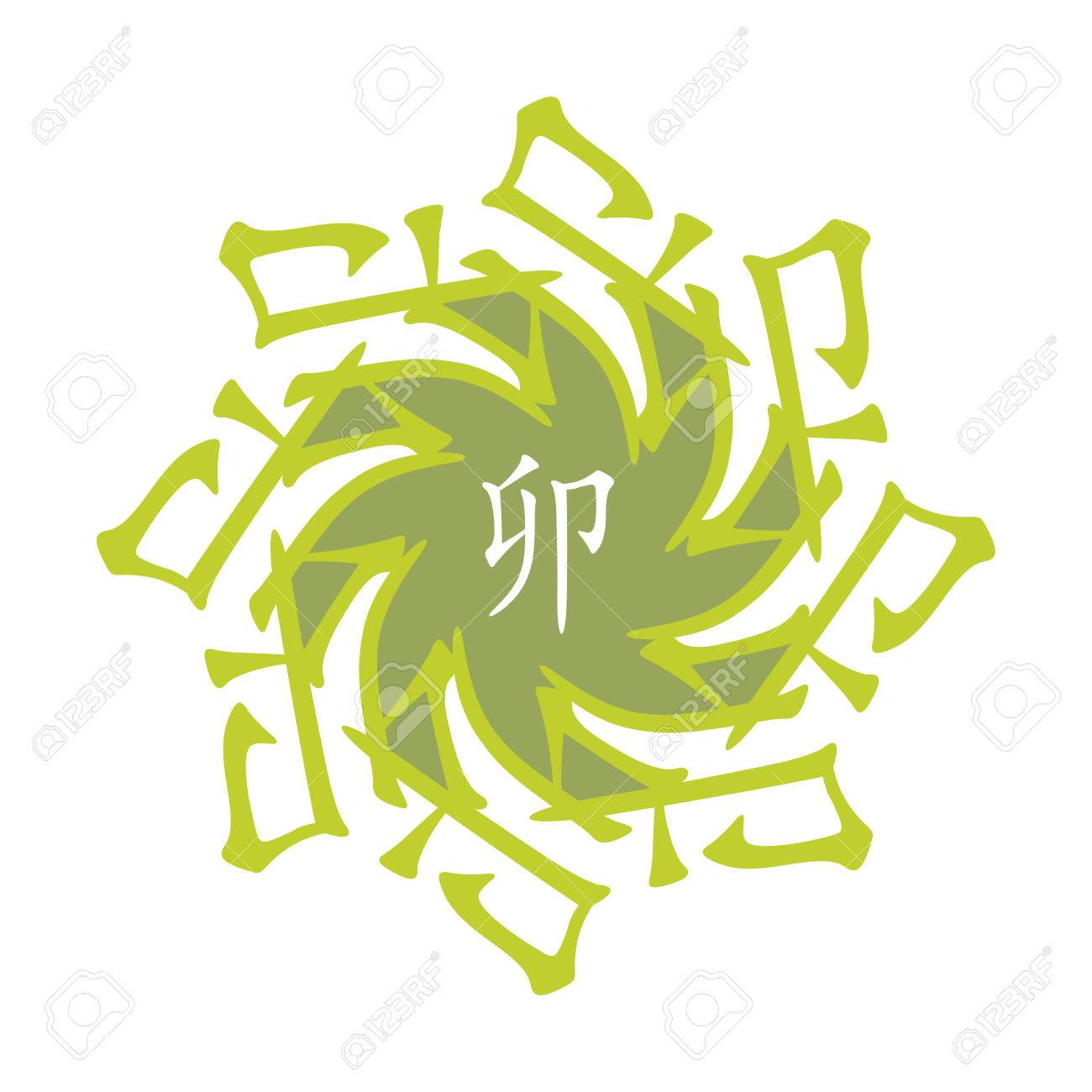 Symbol from chinese hieroglyphs translation of 12 zodiac animals symbol from chinese hieroglyphs translation of 12 zodiac animals branch feng shui signs hieroglyph buycottarizona Images
