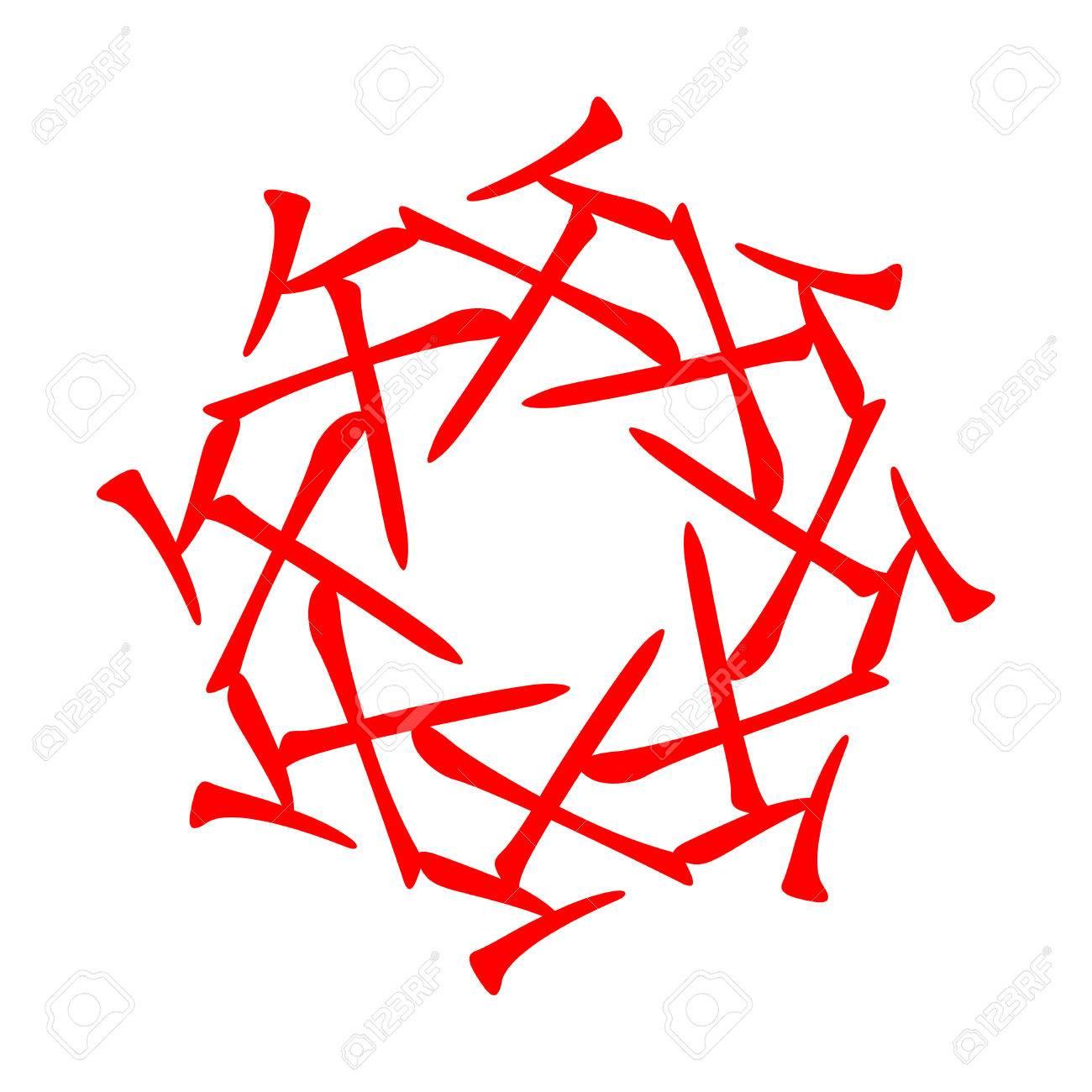 Symbol From Chinese Hieroglyphs Translation Of 12 Zodiac Animals