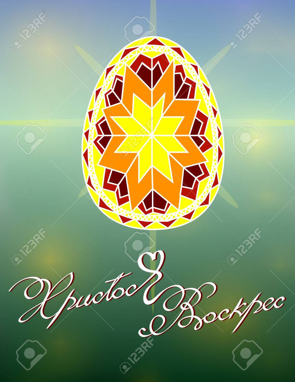 Ukrainian easter greeting card christ is risen spring bokeh ukrainian easter greeting card christ is risen spring bokeh background with traditional eggs pysanka m4hsunfo