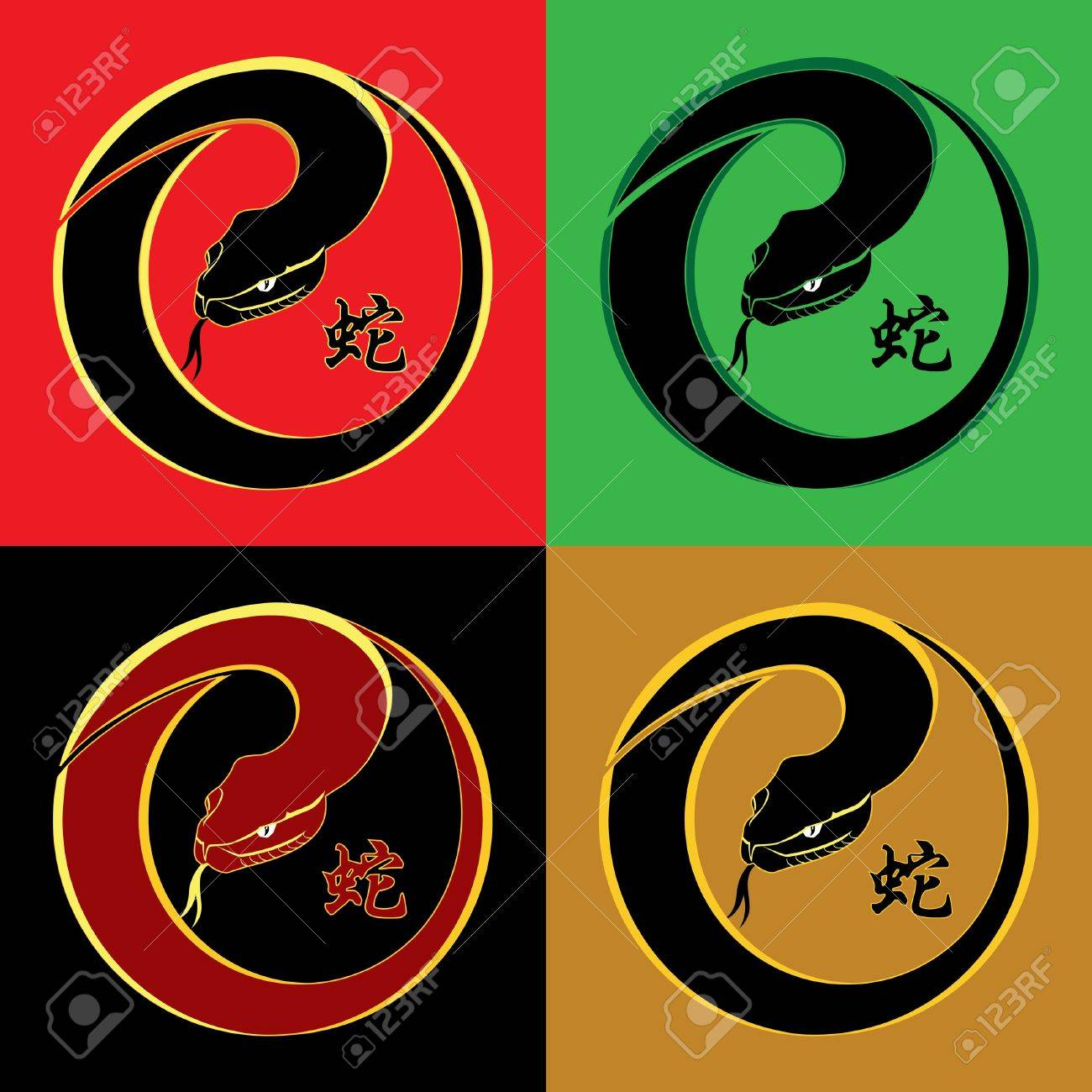 Colors Year of The Snake Snake Icon in Four Colors