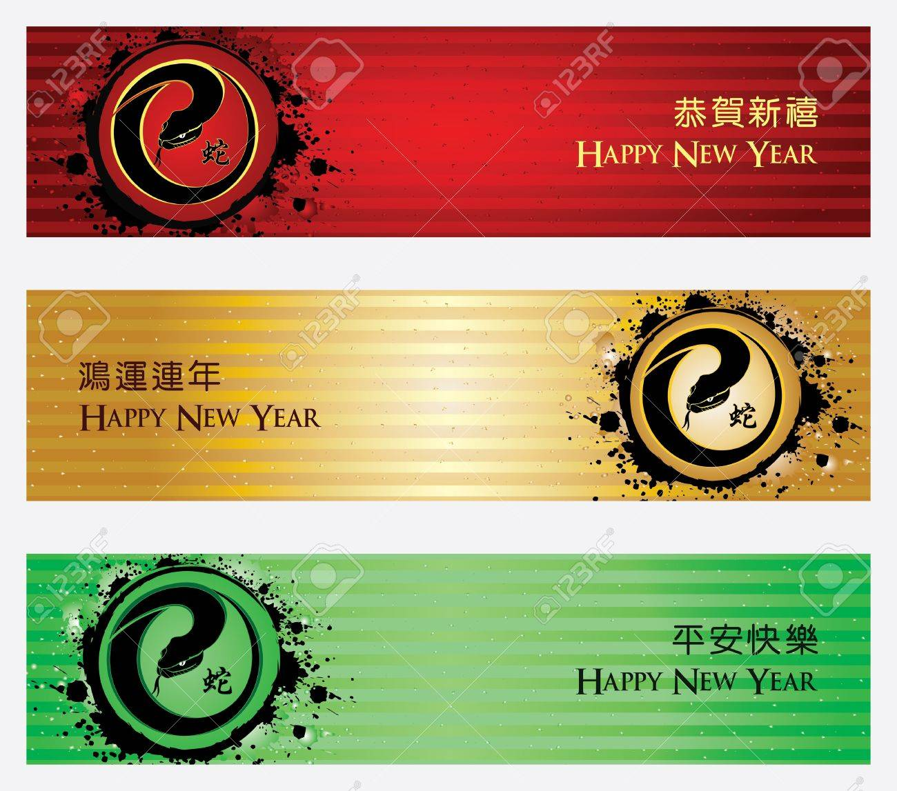 Chinese New Year - Year of Snake Stock Vector - 16902941