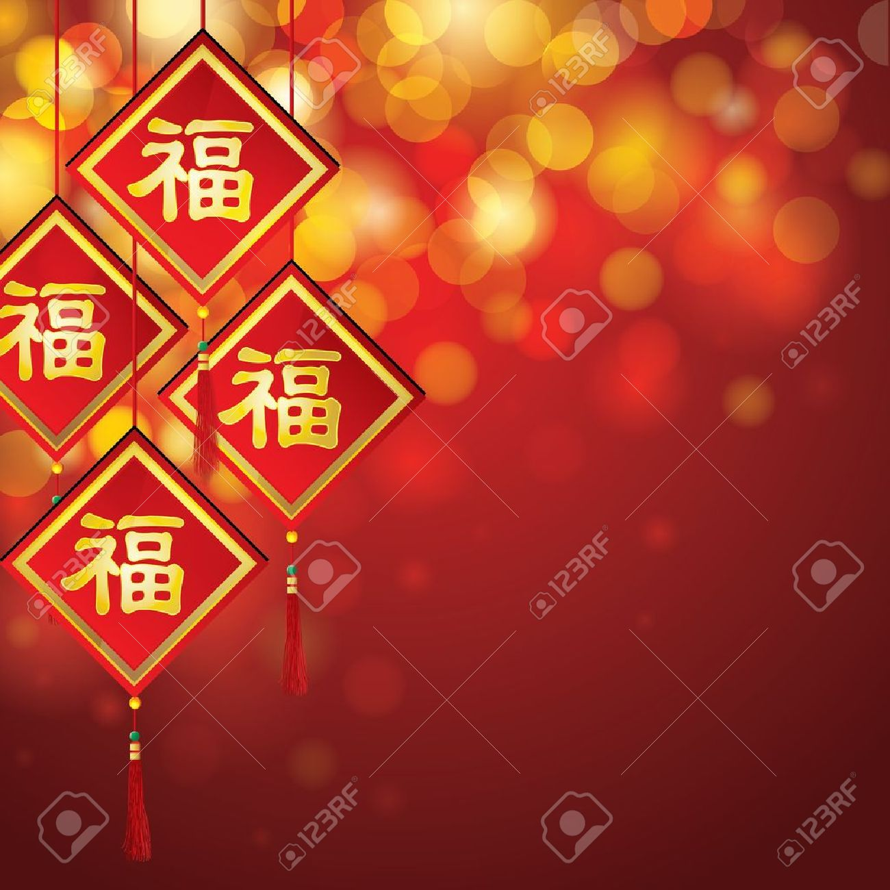 Chinese New Year Greeting Card With Good Luck Symbol Fu Character In