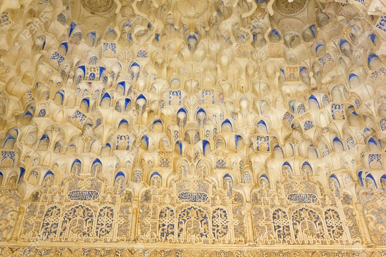 Canopy with stonework. Arabesques made with Arabic calligraphy. Hall of the two Sisters. Alhambra, Andalusia, Spain. - 18778176