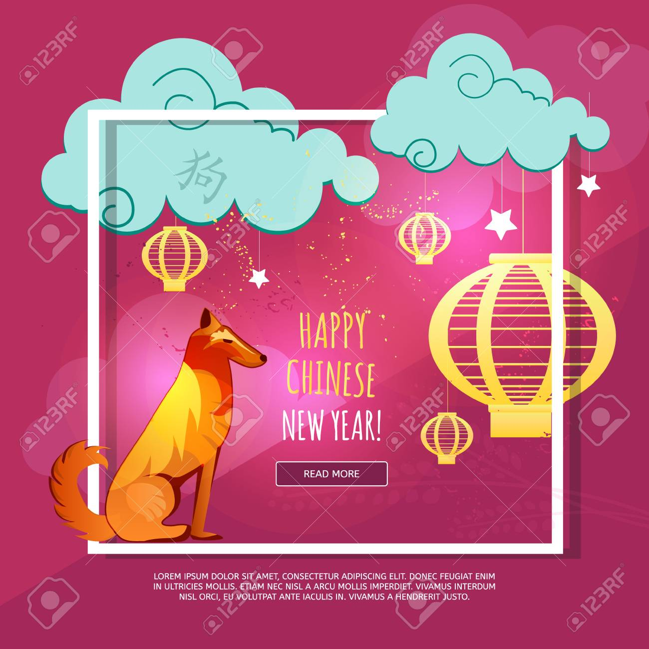 chinese new year design with dog chinese lanterns and clouds abstract paper graphics concep