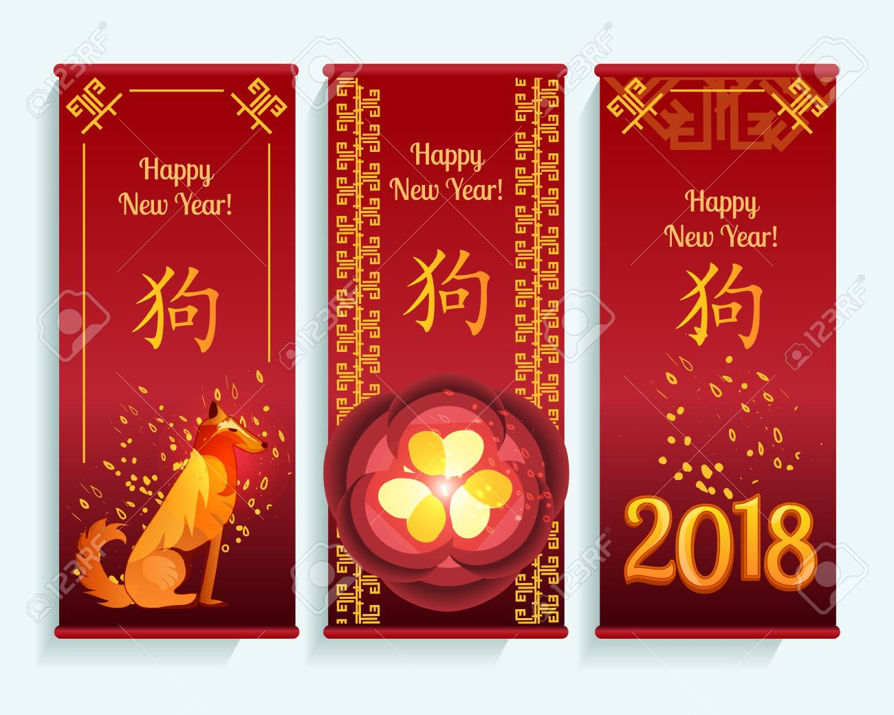 vector vertical banners set with 2018 chinese new year elements roll up banner stand template for chinese new year year of the yellow dog banners