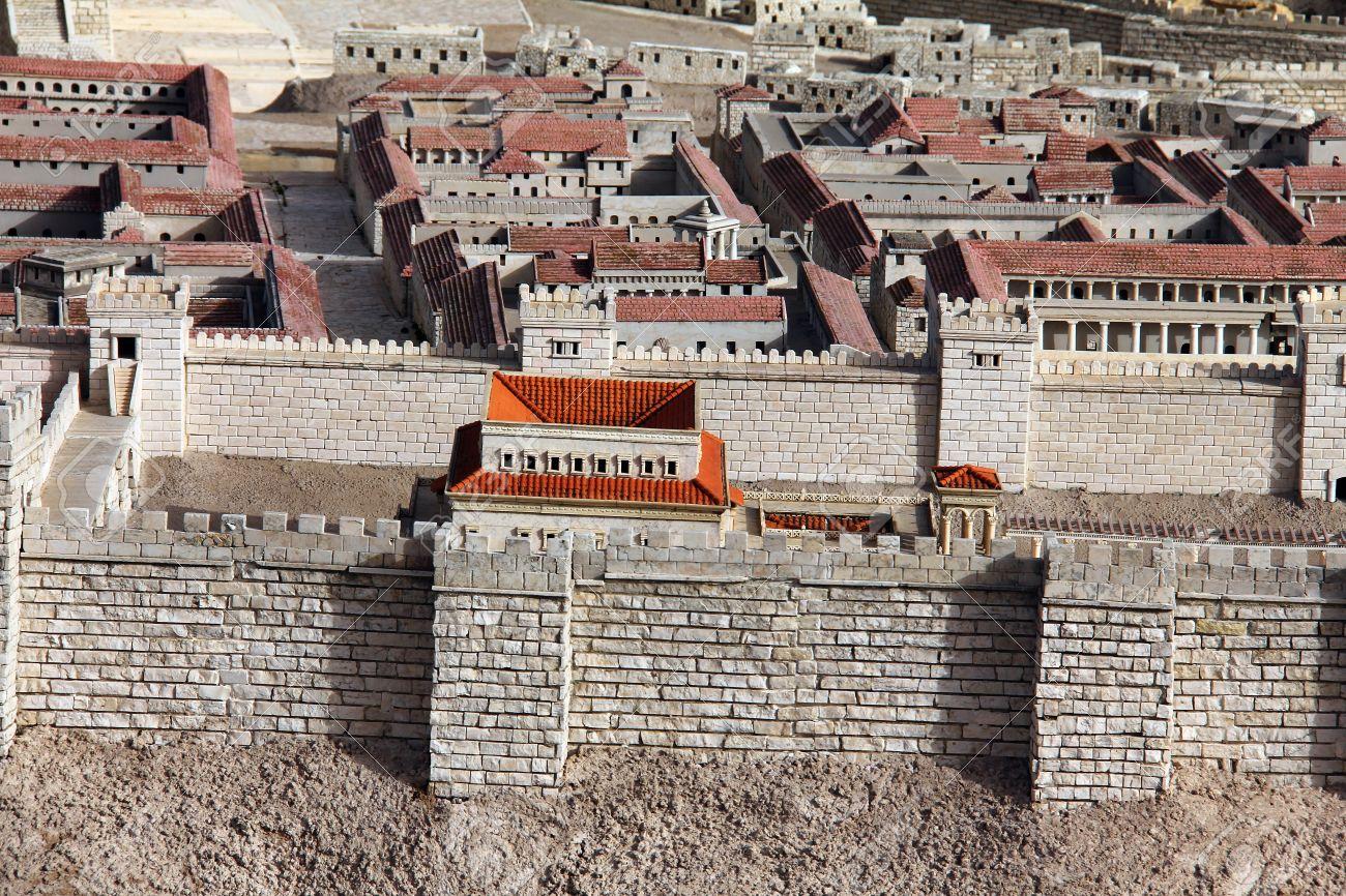 Иерусалим знакомства знакомства pasiania