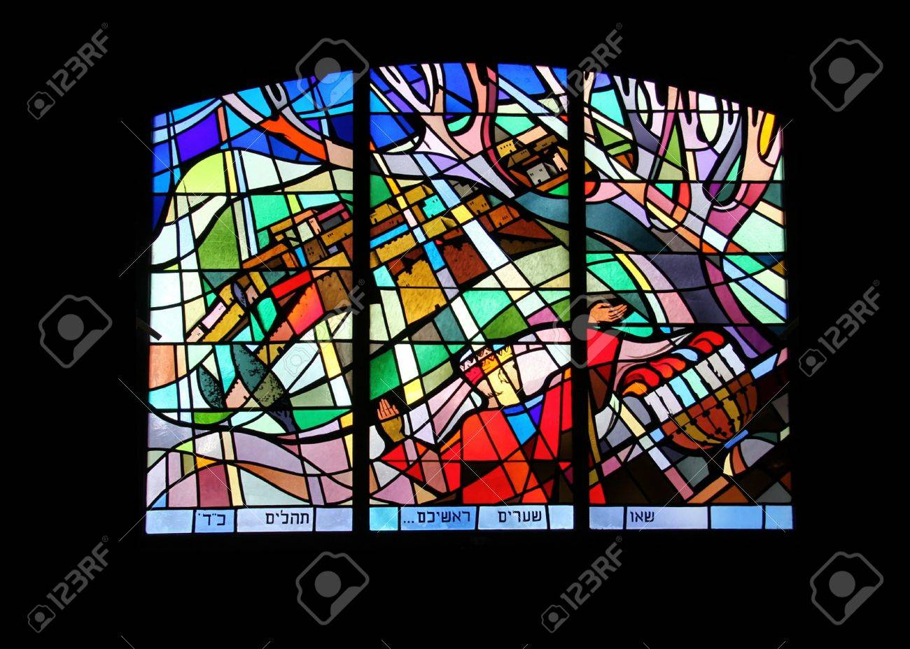 Stained-glass window  inside The Great Synagogue of Jerusalem on King George Street Stock Photo - 17554886