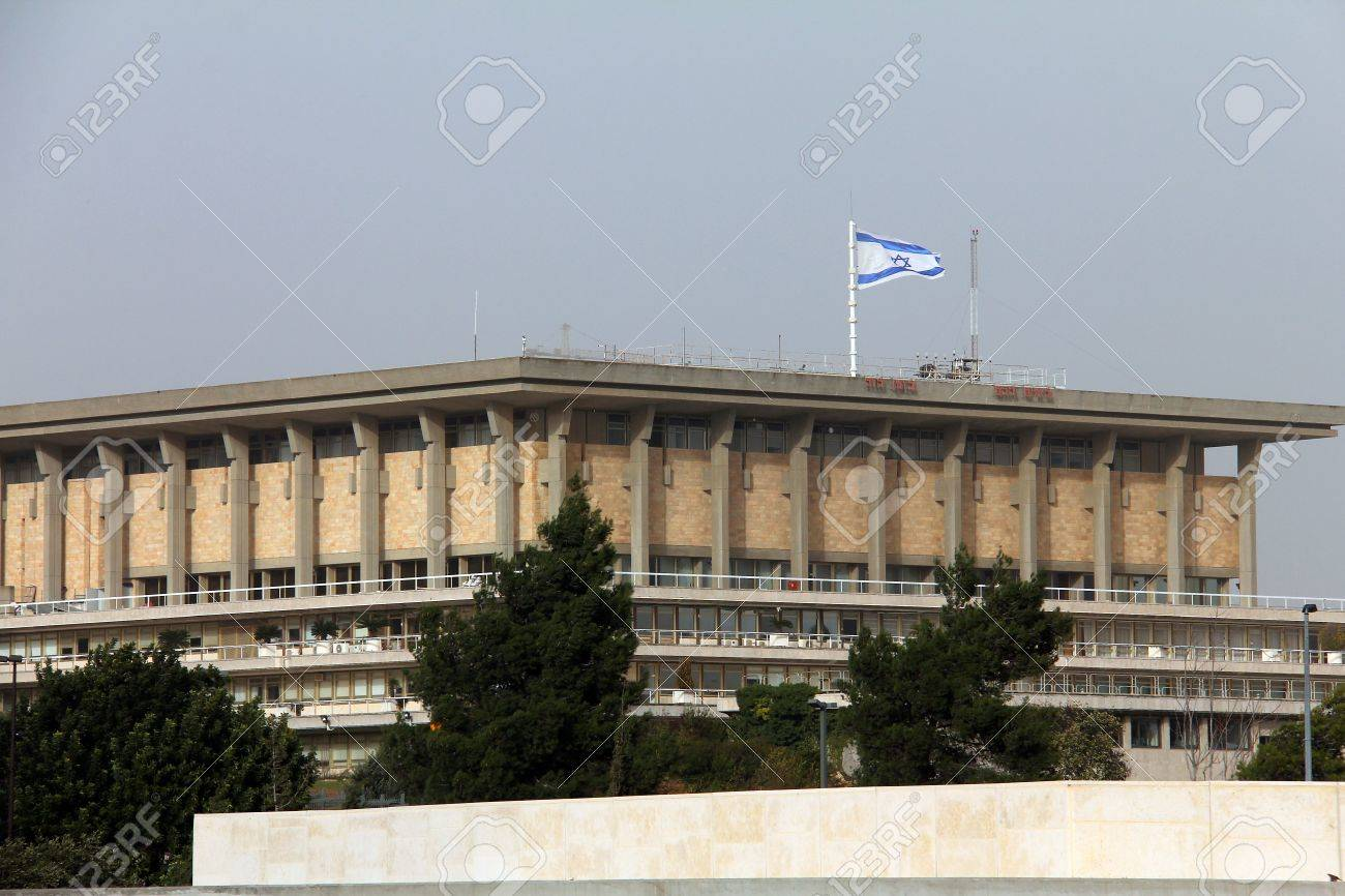 The Knesset - Israeli parliament, Jerusalem, Israel Stock Photo - 17678966