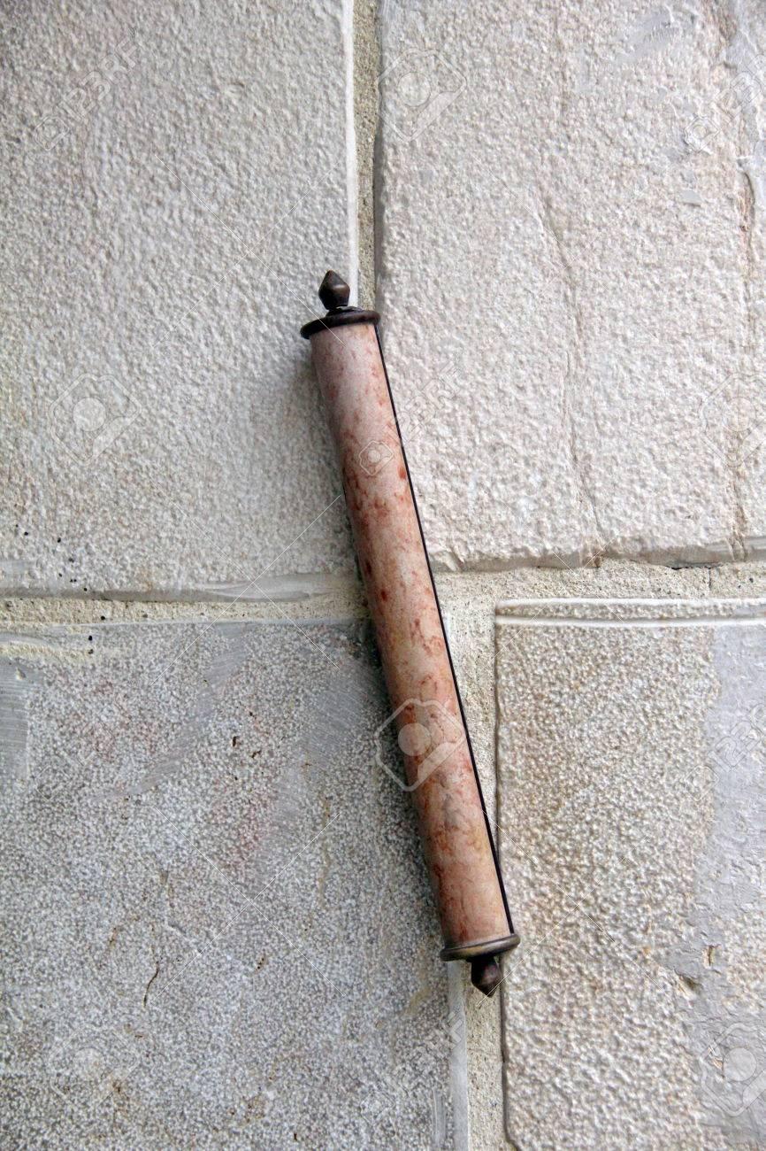 Modern Mezuzah Jewish Symbol On A Stone Wall Stock Photo Picture