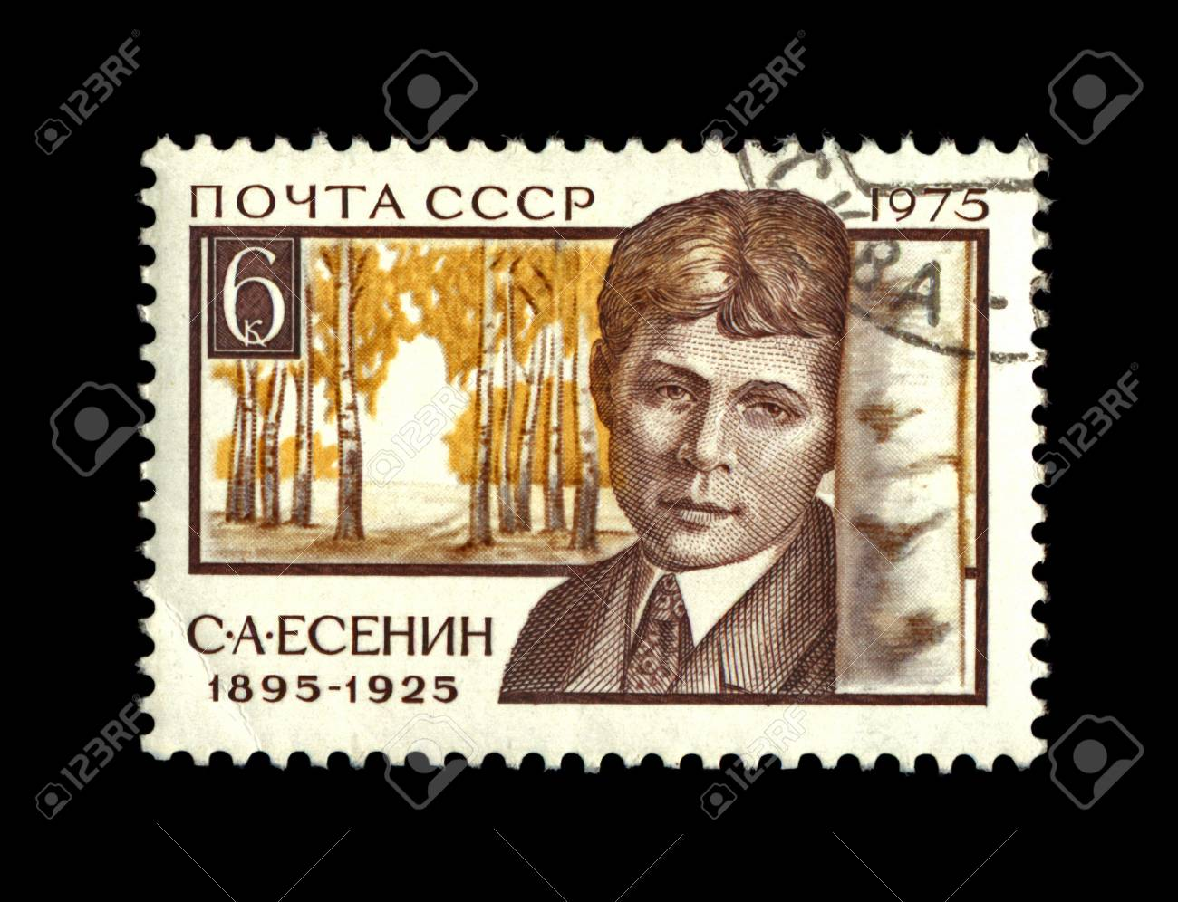 1975 in the USSR 8