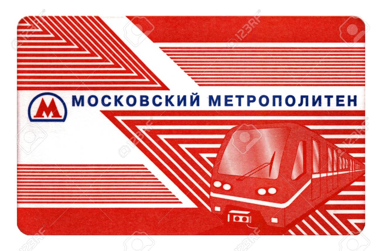 moscow metropoliten, red ticket for few travel isolated on white background Stock Photo - 11987752