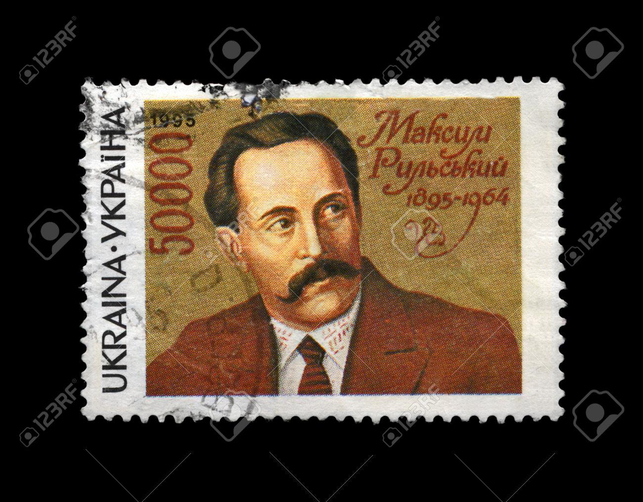 UCRANIA - alrededor de 1995: Sello impreso cancelado en Ucrania, muestra famoso poeta ucraniano, escritor Maksym Rylskyi (1895-1964), alrededor del año 1995. sello postal del vintage aislados en fondo negro. Foto de archivo - 18369164