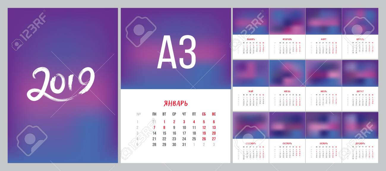 a vector of 2019 russian new year calendar template simple style holiday event planner