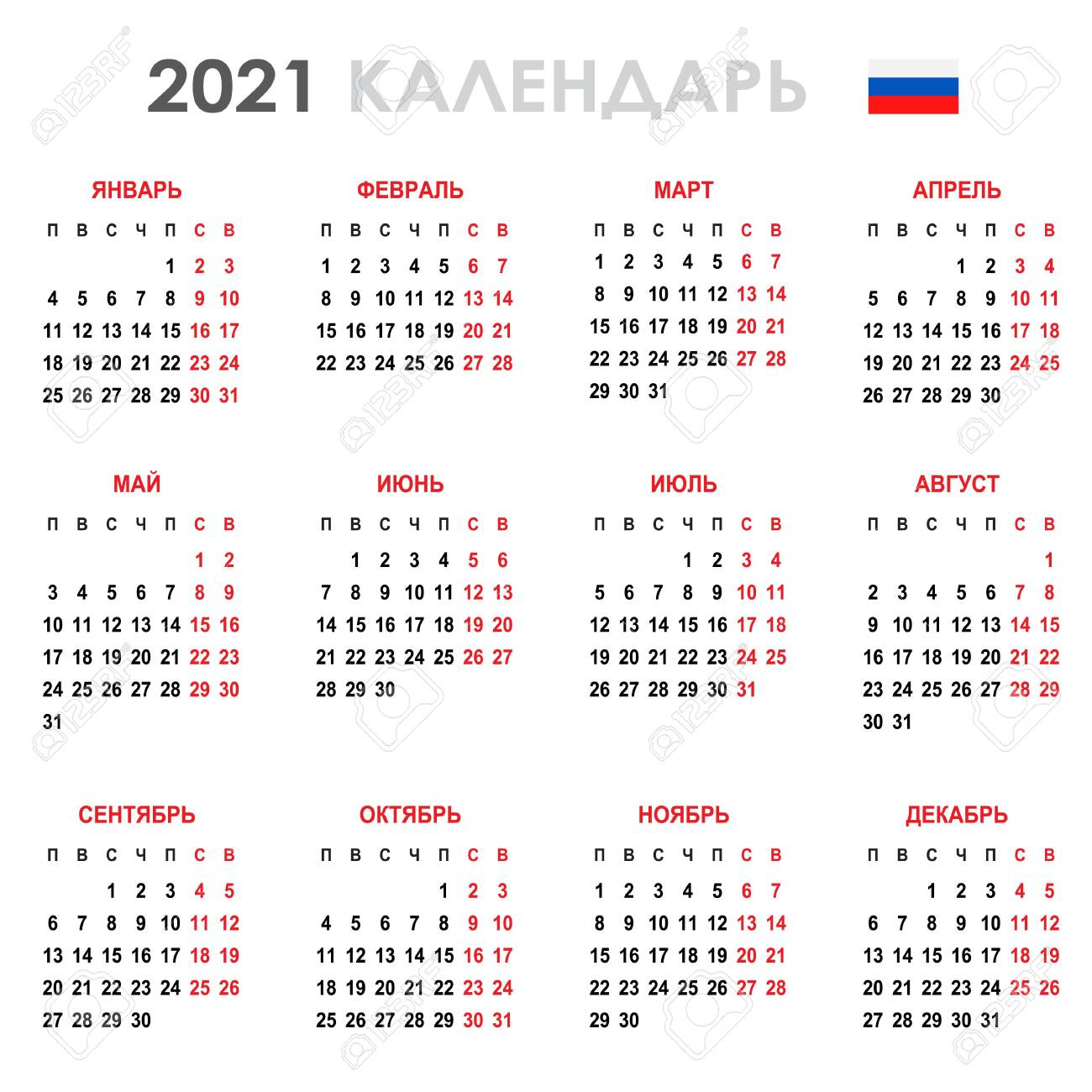 Calendar 2021 Russian Language Vertion. Week Starts On Monday