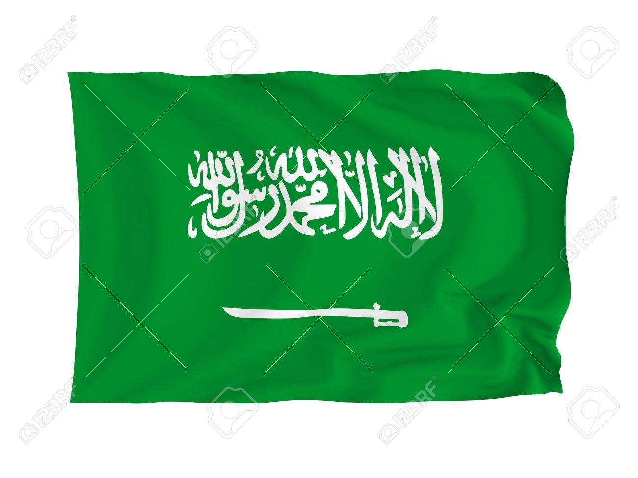 Saudi Arabia. High resolution Flag series. With fabric texture. Stock Photo - 5793671