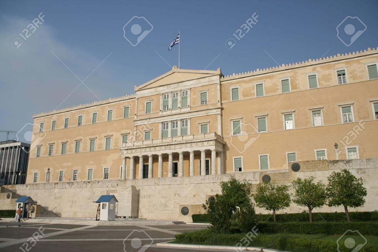 greek parliament - 1150272