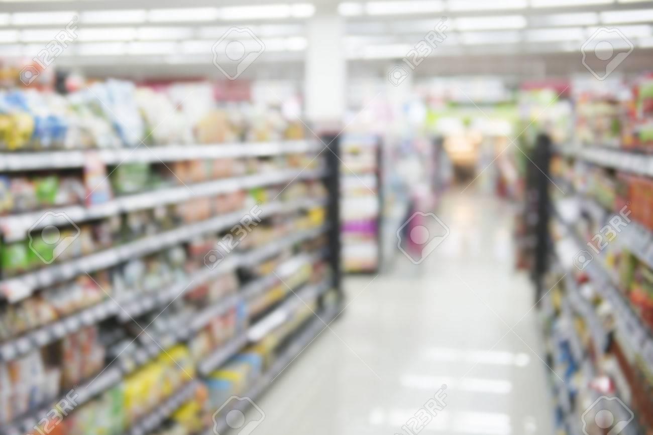 Звук супермаркете скачать