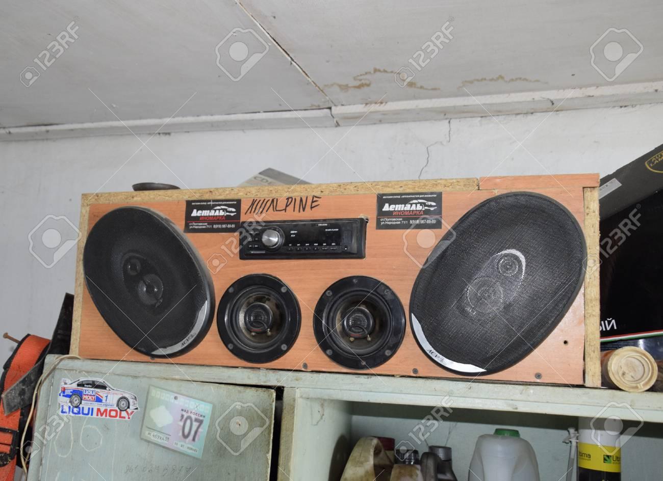 Krasnodar, Russia - July 28, 2017: Homemade speaker system from