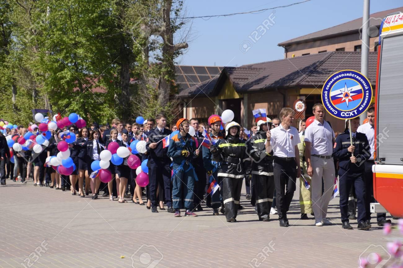 Rescue Day in 2018 in Russia 25