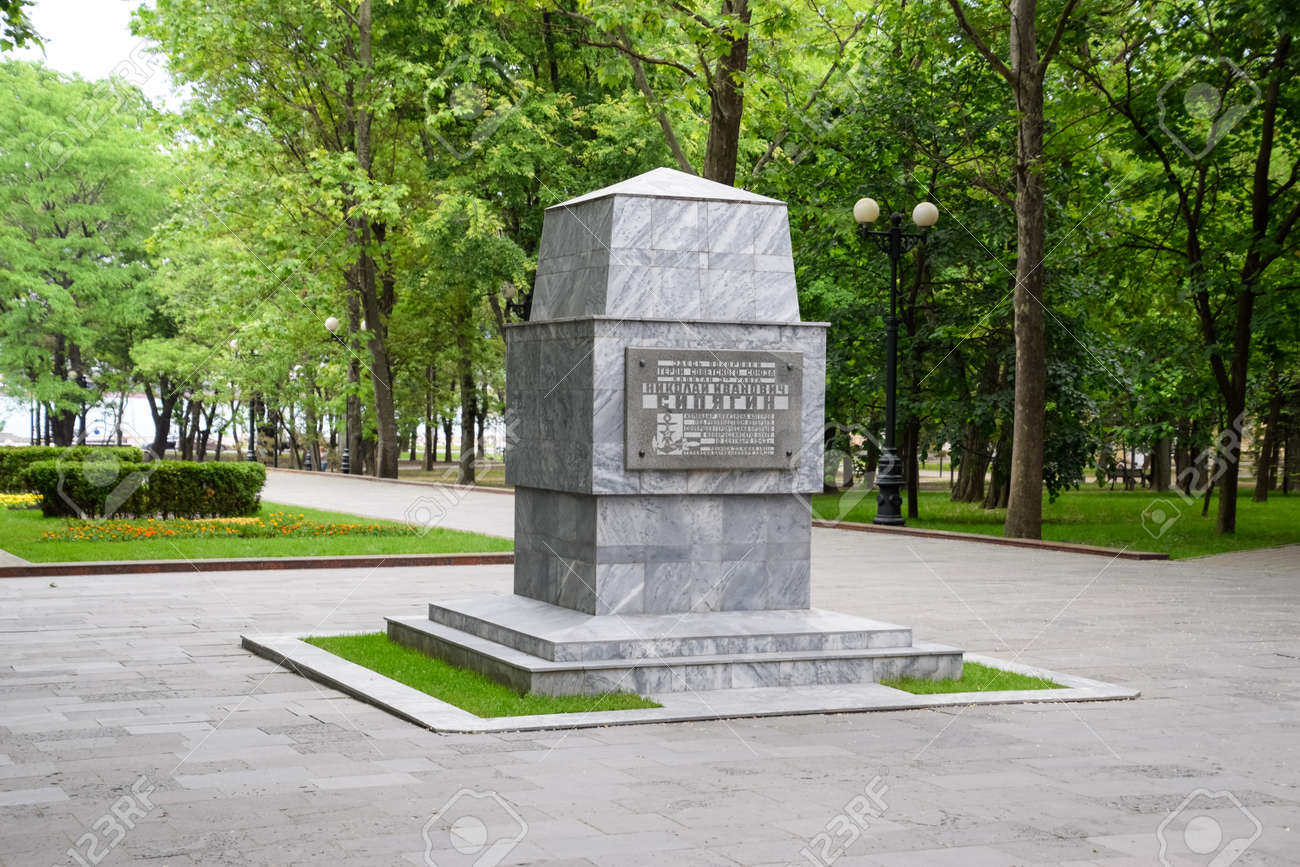 Novorossiysk, Russia - May 20, 2018: Monument on the grave of Nikolai Ivanovich Sipyagin, commander of the boat division during the Second World War. Hero of the Soviet Union. - 133521947