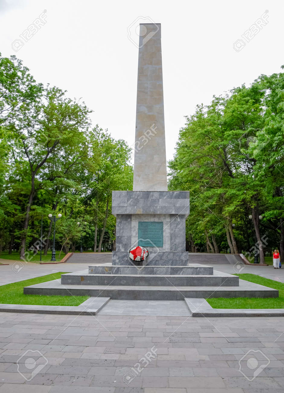 Novorossiysk, Russia - May 20, 2018: The monument, built in honor of the twentieth anniversary of the liberation of Novorossiysk from the White Guard gangs and interventionists. - 133521948
