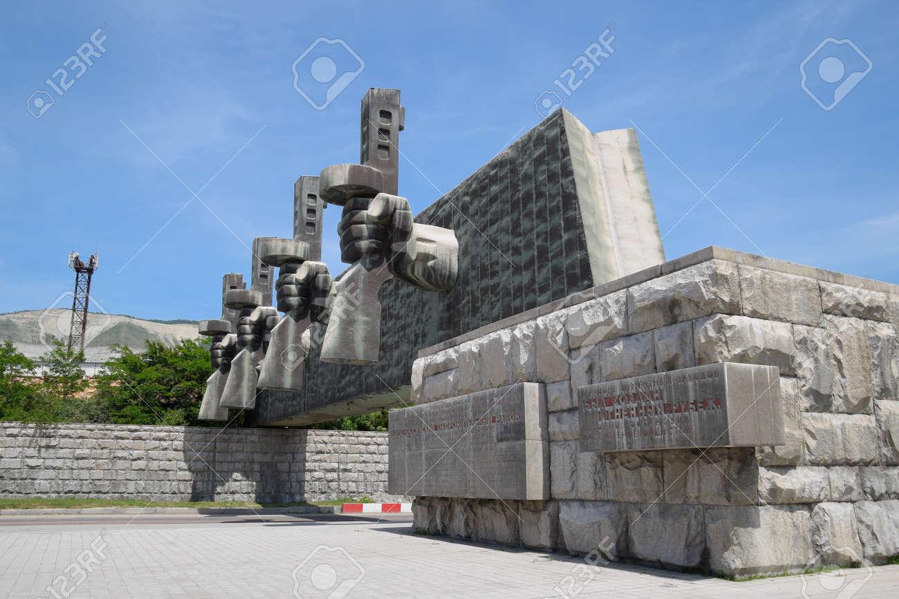 Novorossiysk, Russia - May 20, 2018: defense line, Fire Frontier memorial complex in the city of Novorossiysk, Russia. - 133521972