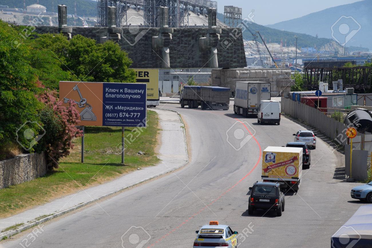 Novorossiysk, Russia - May 20, 2018: defense line, Fire Frontier memorial complex in the city of Novorossiysk, Russia. - 133522241