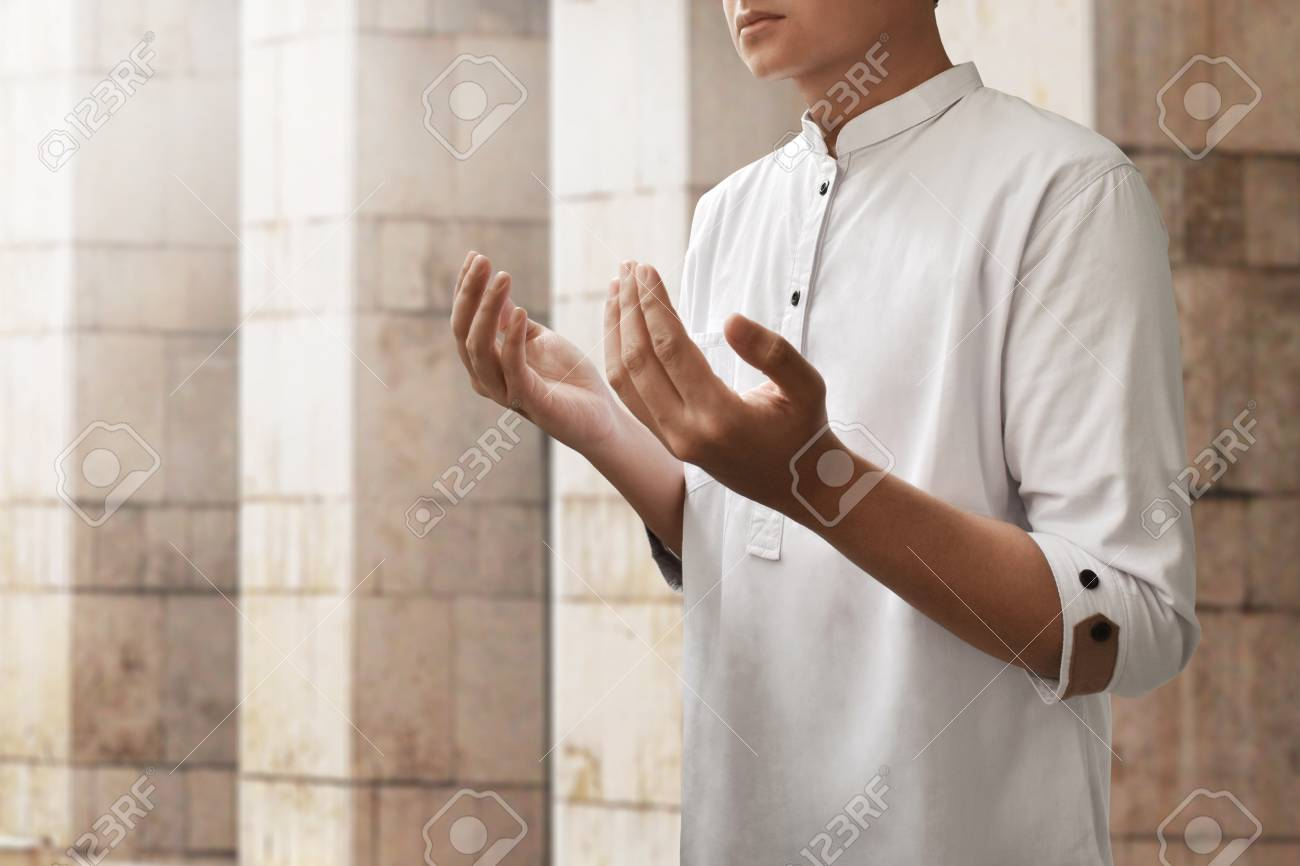 Muslim Man Praying Stock Photo Picture And Royalty Free Image