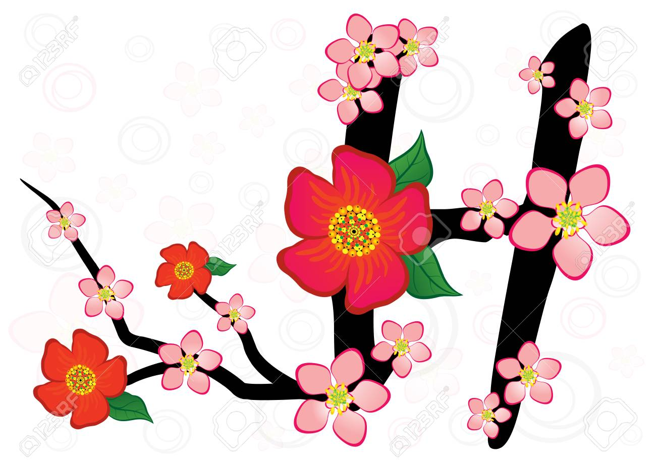 Alphabet With Gentle Sakura Flowers Letter H Royalty Free Cliparts