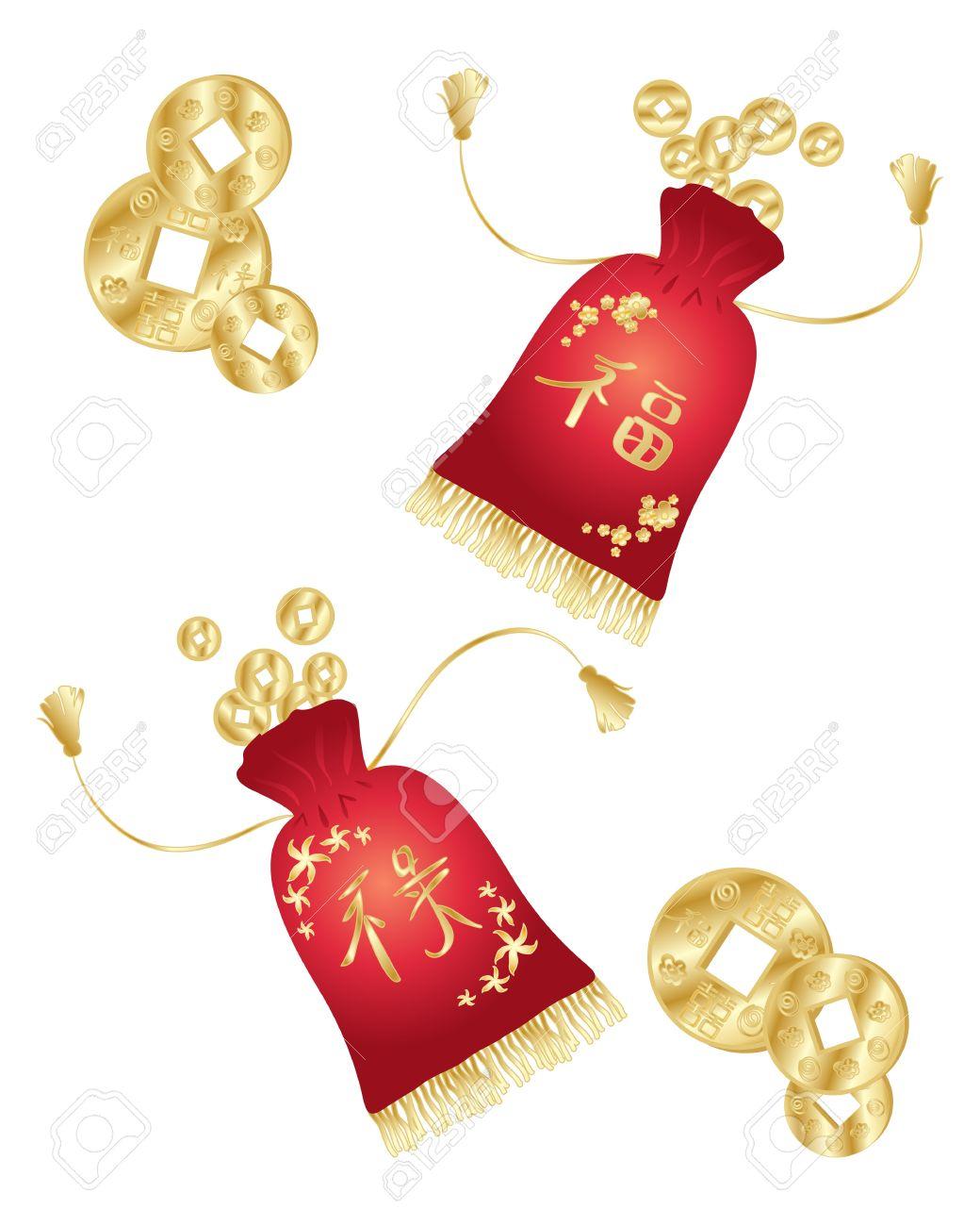 中国の旧正月お金財布は黄金の装飾と白い背景で隔離のフリンジで赤い