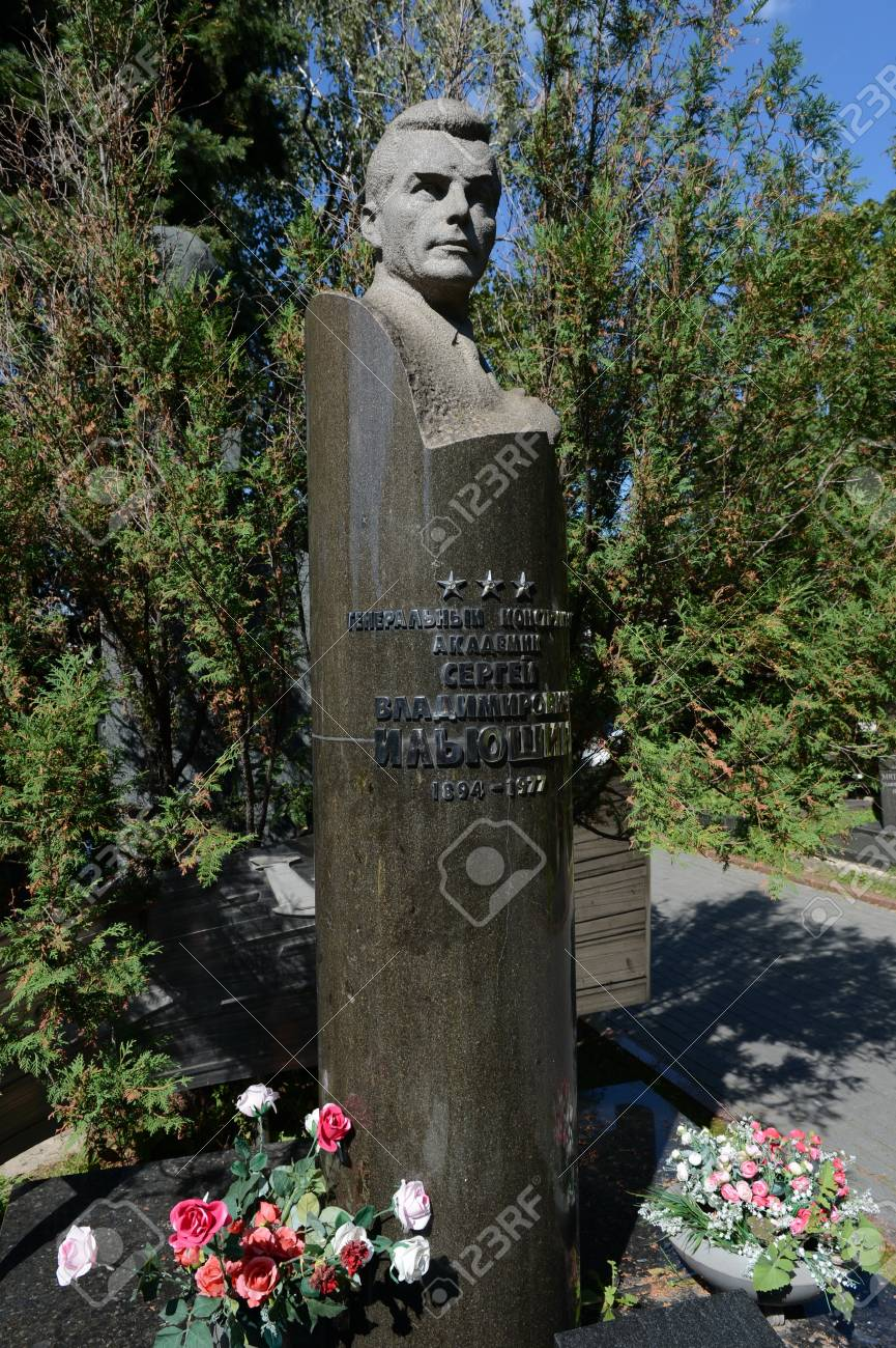 The grave of the outstanding Soviet aircraft designer Sergei