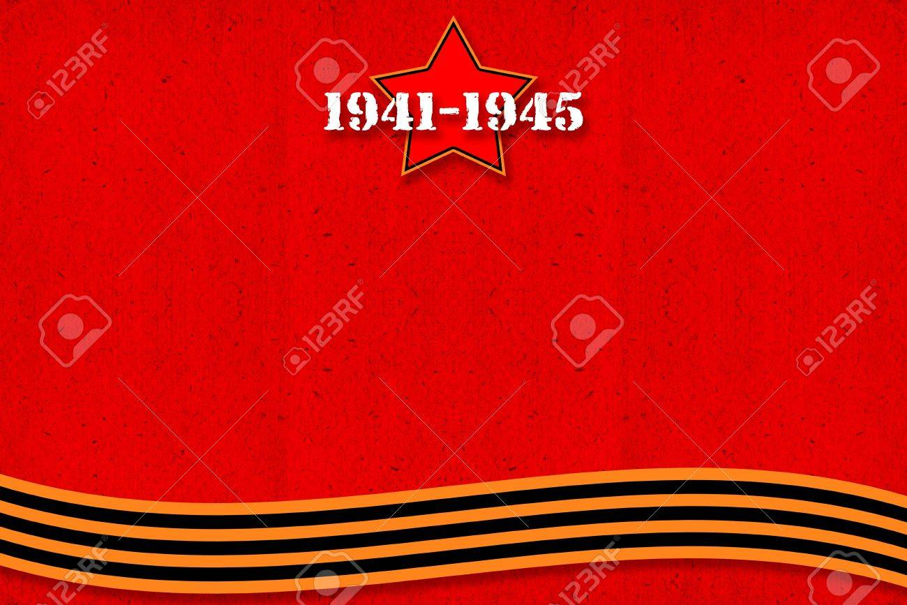 С днем великой отечественной победы картинки 73