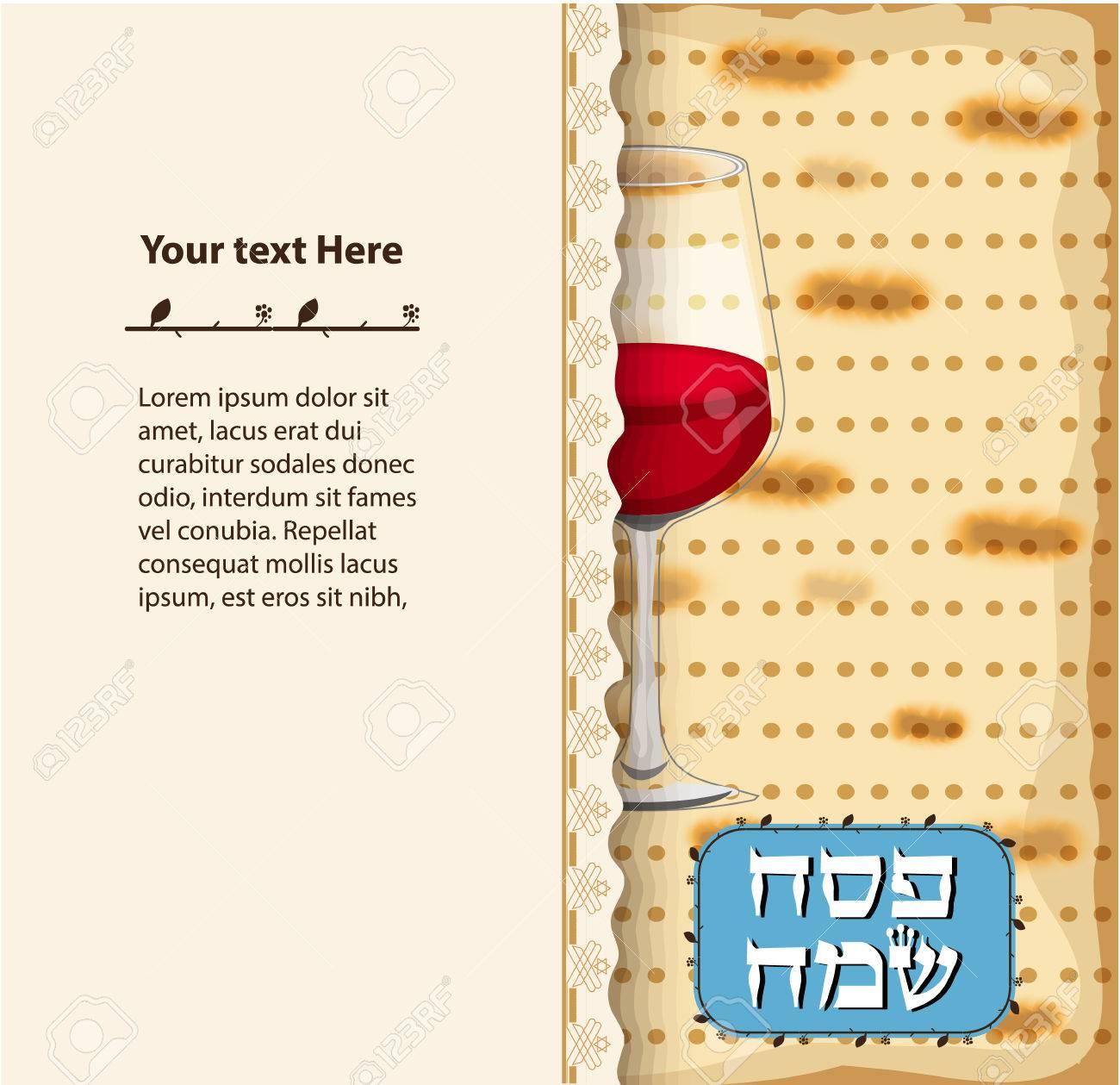 Funny happy jewish passover greeting card vector illustration funny happy jewish passover greeting card vector illustration eps 10 stock vector 55594292 m4hsunfo