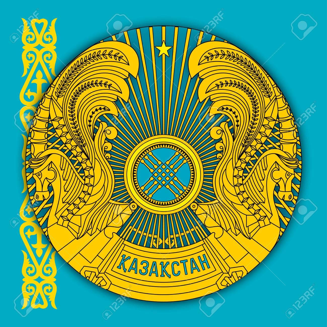 カザフスタンの国章と国旗のシン...