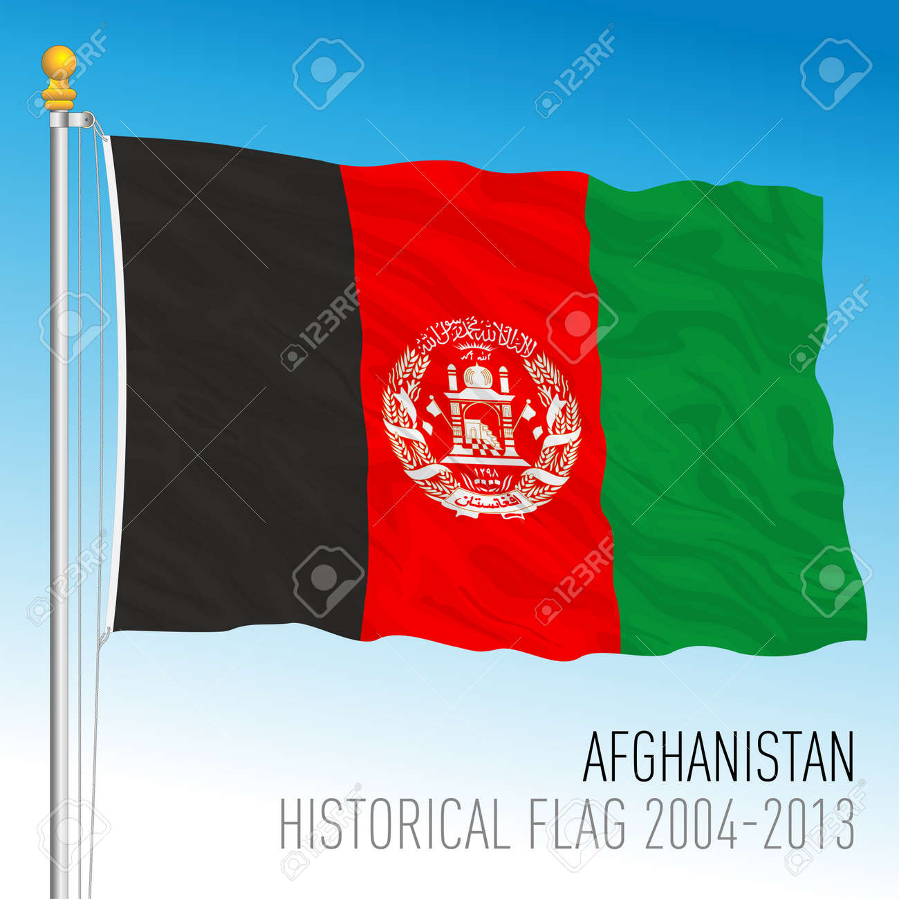 Afghanistan historical flag, years 2004 to 2013, asiatic country, vector illustration - 173270076