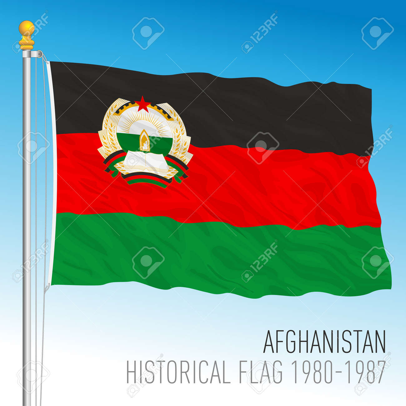 Afghanistan historical flag, years 1980 to 1987, asiatic country, vector illustration - 173270078