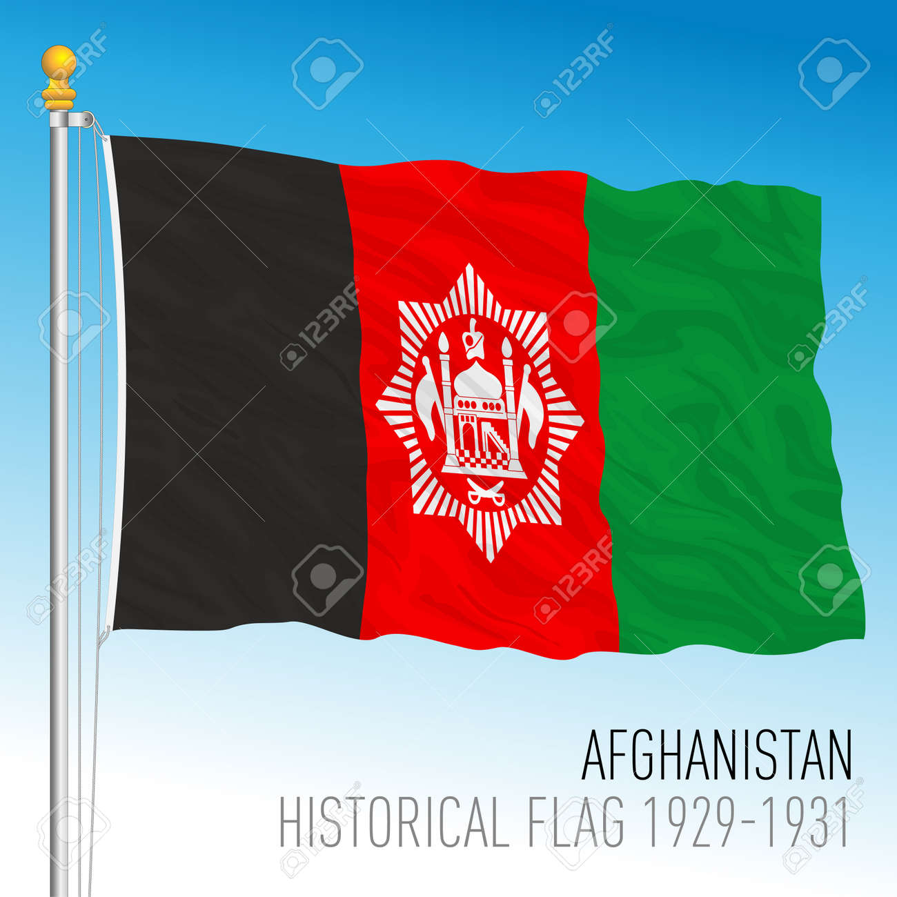Afghanistan historical flag, years 1929 to 1931, asiatic country, vector illustration - 173297072