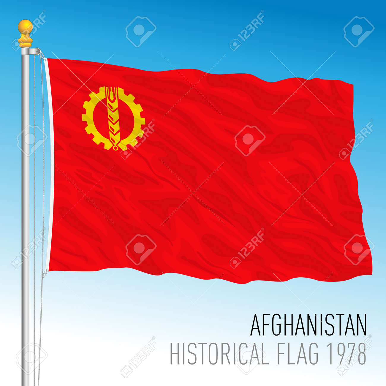Afghanistan historical flag, 1978, asiatic country, vector illustration - 173297074