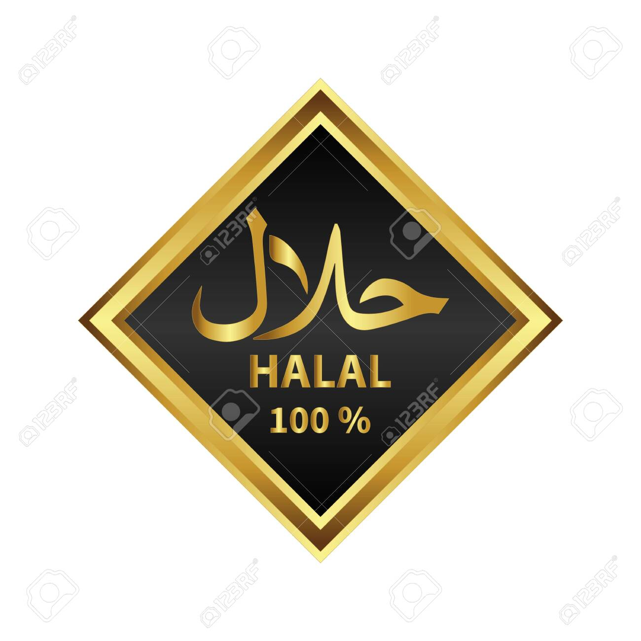 Halal Food Emblem Halal Logo Vector Illustration Certificate Royalty Free Cliparts Vectors And Stock Illustration Image 143576775
