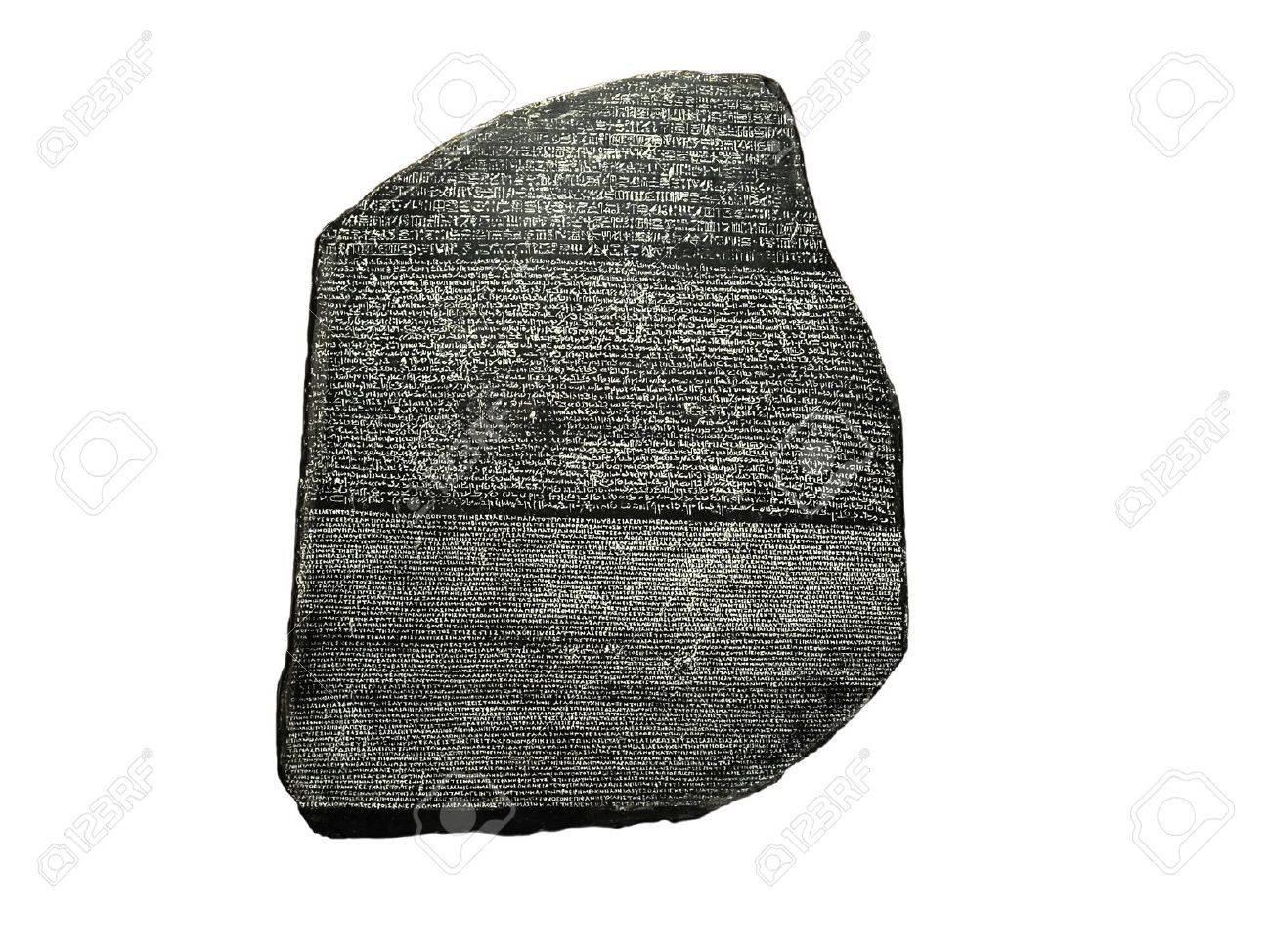 Rosetta stone on white background Stock Photo - 8949317