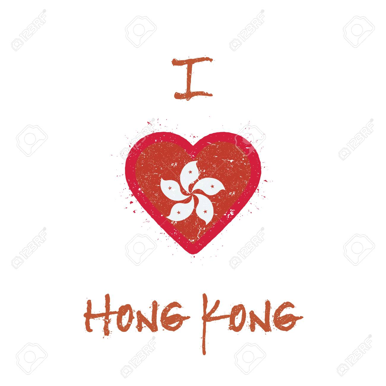 I Love Heart Hong Kong T-Shirt