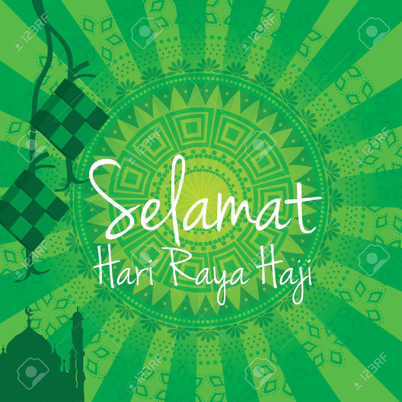 Selamat hari raya haji greeting card - 53498664