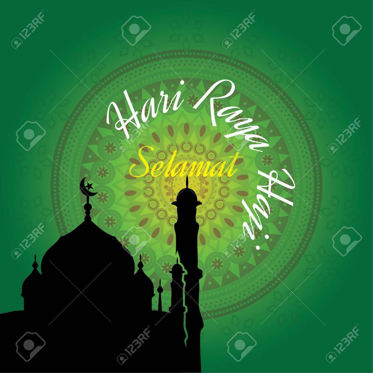 Selamat hari raya haji greeting card royalty free cliparts selamat hari raya haji greeting card stock vector 53498667 kristyandbryce Image collections