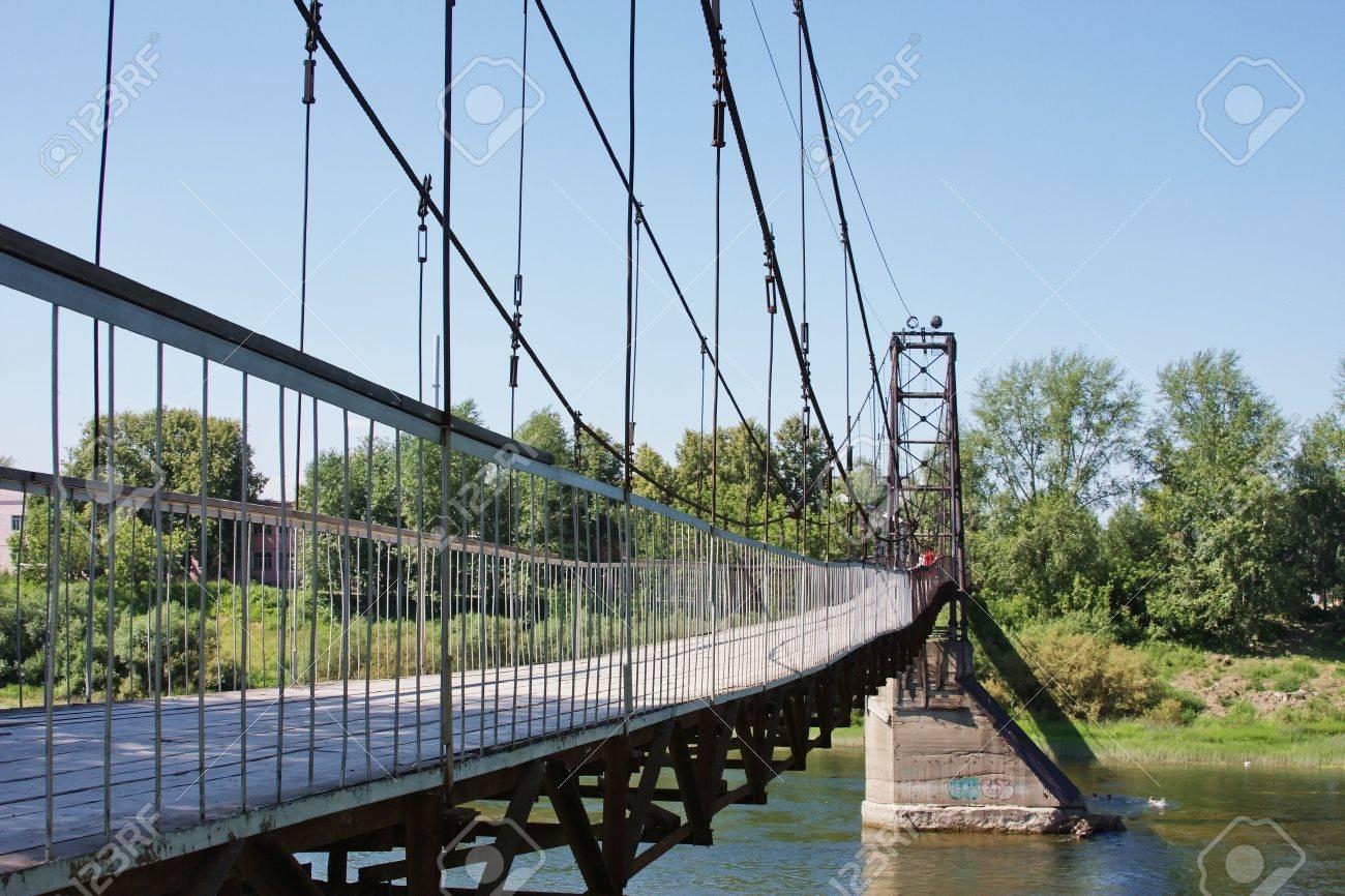 bridge suspended, city Kungur, Russia Stock Photo - 7965984